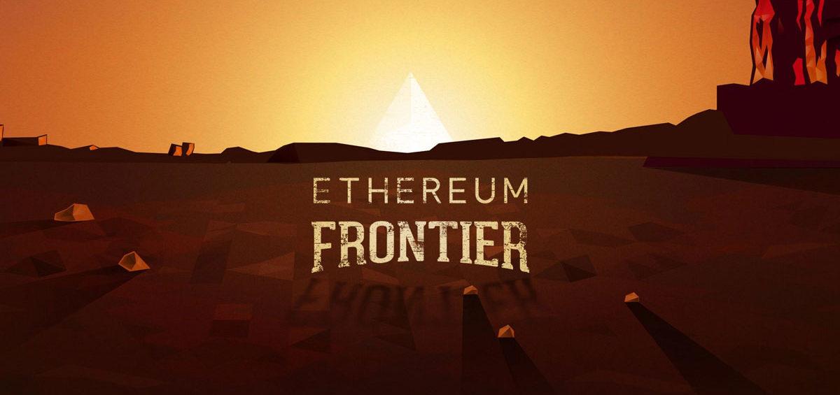 Ethereum frontier